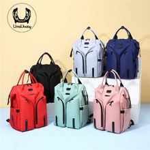 Large Capacity Mummy Bag Maternity Nappy Bag Travel Backpack Nursing Bag for Baby Care Women's Fashion Diaper Bag Organizer