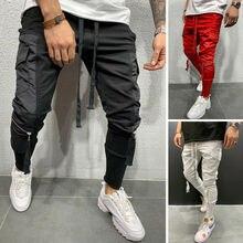 Мужские узкие брюки, повседневные узкие брюки для бега, брюки-шаровары, спортивные штаны