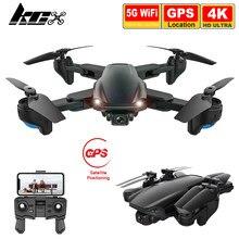 Kcx sg701s zangão com câmera 4k hd gps profissional 5g wifi fpv altitude hold dobrável rc quadcopter mini dron pk sg907 e520s