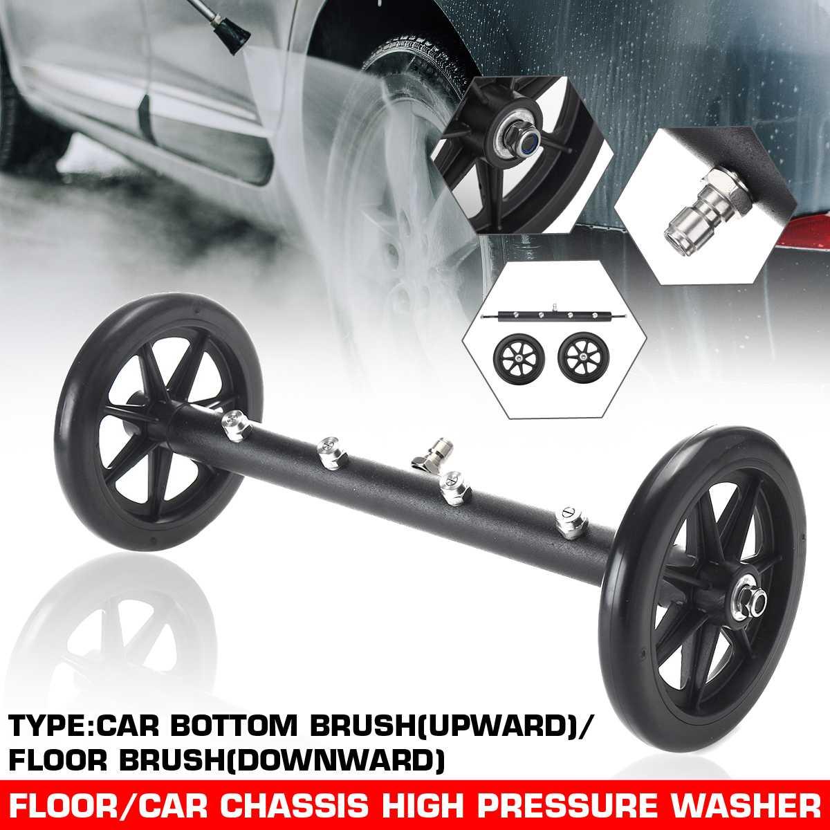 maquina de lavar carro de alta pressao sob o corpo chassi cleaner 1 4 polegada macho