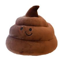 Plush-Cushions Poop-Toys Soft-Pillow Simulation Stuffed Funny Home-Decor Kids Children