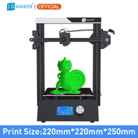 JGMAKER Magic 3D Printer High Precision Build Size 220X220X250mm Resume Power Off Printing USA/UK/Germany/Russia Warehouse