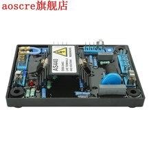 Avr as440 высокопроизводительный автоматический генератор напряжения