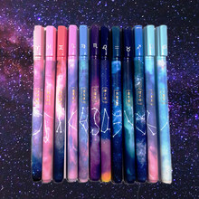 2 teile/satz Konstellation stifte Starry nacht Gel Pengel stift Konstellation stift kawai schwarz stifte schule Kawaii stylo(China)