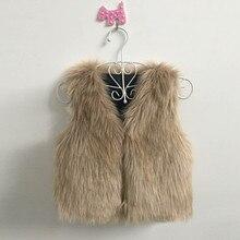 Однотонные зимние жилеты для малышей; теплая зимняя одежда для маленьких девочек; жилет из искусственного меха; плотное пальто; верхняя одежда; kurtka dziewczynka