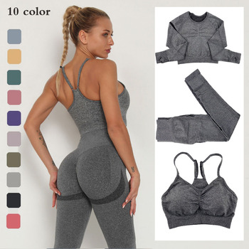 Seamless Fitness Suit Women Gym Set Long Sleeve Top Leggings Sets Sport Outfit for Woman Tracksuit Workout Clothes Sports Suits 1