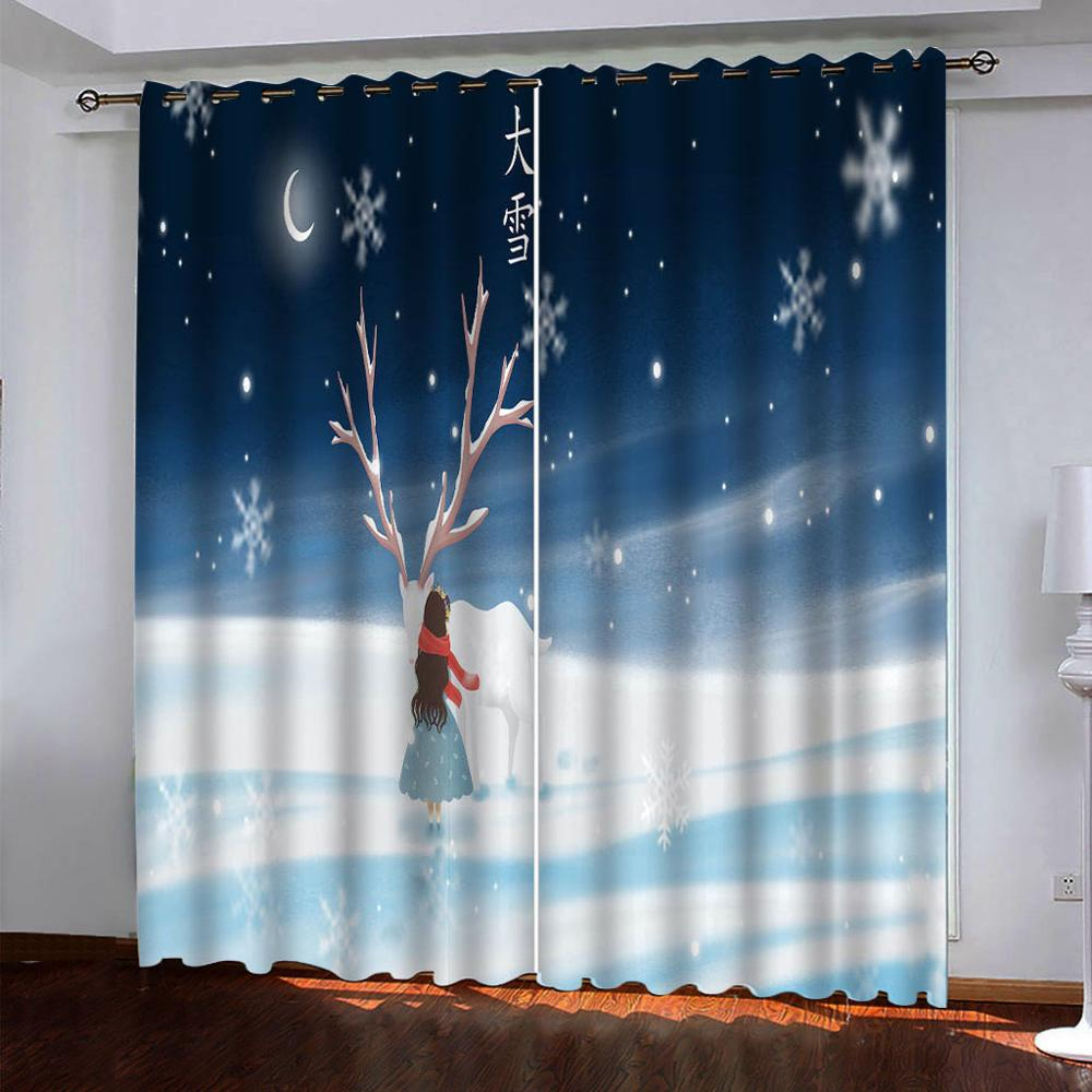 check MRP of soundproof curtains for window