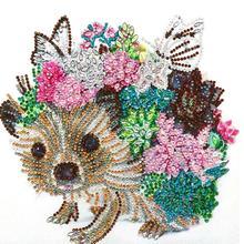 5D DIY Алмазная картина особой формы собака вышивка крестиком мозаичные наборы для рукоделия