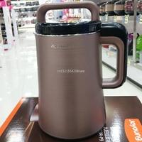 multifunctional Soybean milk machine DJ13R P9 Juice extractor Soya bean milk Juicer 900ML 1300ML 1pc