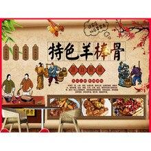 3d retro sopa de carneiro vara osso auto adesivo papel de parede e mural carneiro e escorpião pote quente loja