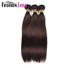 Fashion Lady Pre Colored Brazilian Hair Straight Hair Bundles 3/4 Bundles Dark Brown Color #2 Human Hair Extensions Non Remy