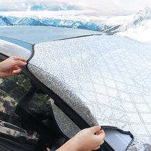 Лобовое стекло автомобиля защитная крышка авто многофункциональный