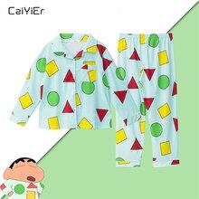 Caiyier 가을 겨울 긴 소매 잠옷 세트 사랑스러운 삼각형 인쇄 나이트 가운 아이 마스크 3pcs Sleepwear Cute Girl Korea Homewe