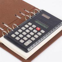 Portable Creative Loose Leaf Binder Spiral Calculator 8 Digits Solar Calculator Students Calculator Mathematics  Calculator