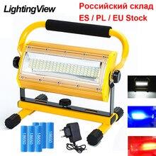 100W Refletor LED Outdoor Lighting Flood Light Lamp Floodlight COB LEDs Spotlight Garden Lamp with 6x 18650 Battery & Charger