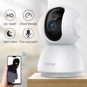 Image 5 - SDETER 1080P 720P IP kamera güvenlik kamerası WiFi kablosuz güvenlik kamerası gözetim IR gece görüş P2P bebek izleme monitörü Pet kamera