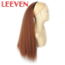 Leeven 22inch Synthetic Kinky Straight Hair Extension Afro Puff Ponytail Extension Drawstring Ponytail For Woman(China)
