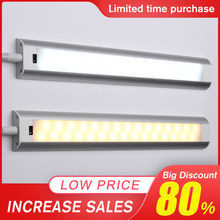 380lm Smart 30LEDs 5W Under Cabinet Cupboard Strip Light Night Lamp Hand Sweeps Sensor Home Kitchen Dimmable Wall Lantern(China)
