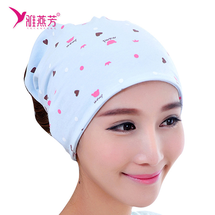 2018 Pregnant Women New Style Maternal Pregnant After Confinement Cap Korean-style Fashion Dui Dui Mao