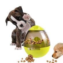 Интерактивная питательная игрушка для домашних животных мячик