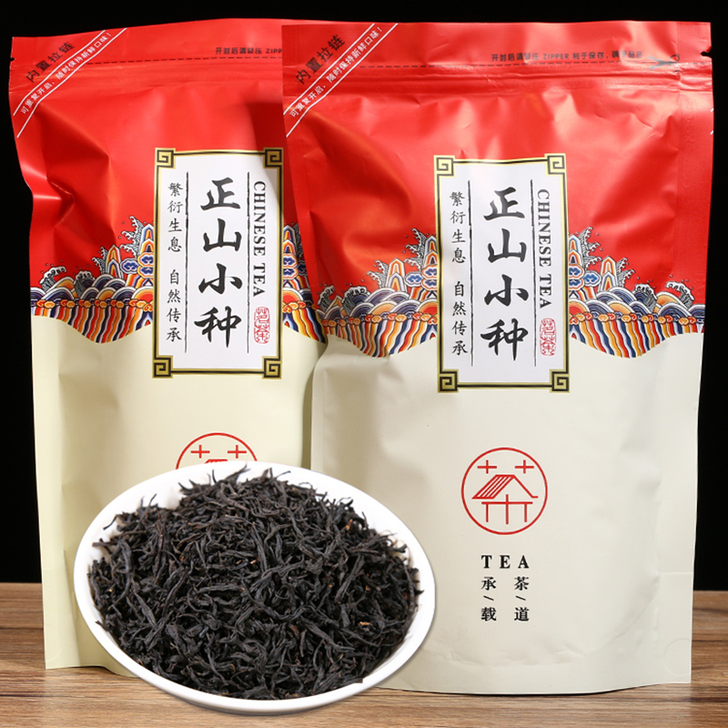4A Chinese Lapsang Souchong Black Tea ZhengShanXiaoZhong Superior Oolong Tea The Green Food For Health Care Lose Weight Tea