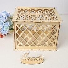 Пустотелая дизайнерская коробка для свадебных карточек с замком и карточкой Cerimonia Nuziale Decorazioni D'epoca con serrapura FAI DA TE