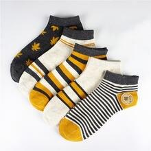 5 пар/компл мужские хлопковые носки до лодыжки модные полосатые