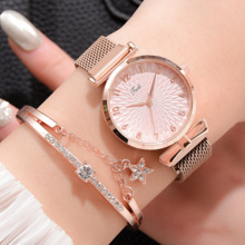 Female Wristwatches Bracelet Elegant Women's Montre Mesh-Band Rose Magnetic Reloj Luxury
