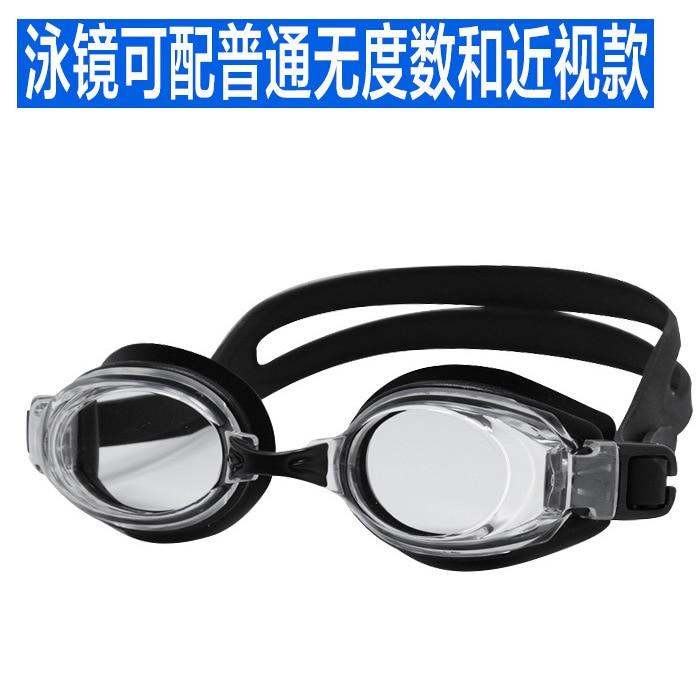 MEN'S Swimming Trunks Swimming Cap Equipment Boxer Hot Springs Large Size Swimming Trunks Fashion Myopia Swimming Goggle Set Fiv