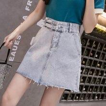 Женская джинсовая мини юбка на молнии с карманами
