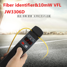 Identificador de fibra óptica JW3306D, identificador de fibra óptica en vivo con localizador Visual de fallos incorporado de 10mw, envío gratis
