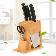Kitchen Multi-function Tool Storage Rack Cutter Storage Cutting Board Holder kitchen organizer cuisine cuisine kitchen products