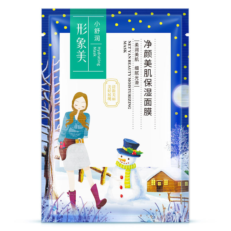 Smooth Soothing Effect Mask Face Cleaning Moisturizing Tender Skin Beauty Mask