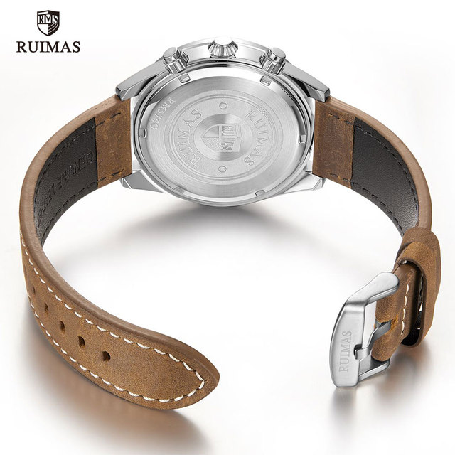 RUIMAS Men's Brown Leather Quartz RL574GBN-1