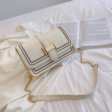 Fashion Shoulder Small Bag Women 2019 New women Crossbody Bag/Chain