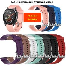 все цены на For HUAWEI Watch GT HONOR Magic Soft Rubber Sport Watch Strap Band Quick Release Fashion Silicone Texture 22mm Strap Band онлайн