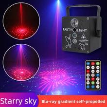 Мини RGB Дискотека Свет DJ LED Лазер Сцена Проектор Красный Зеленый Лампа USB Перезаряжаемый Свадьба День Рождения Вечеринка 4 Объектив DJ Лампа
