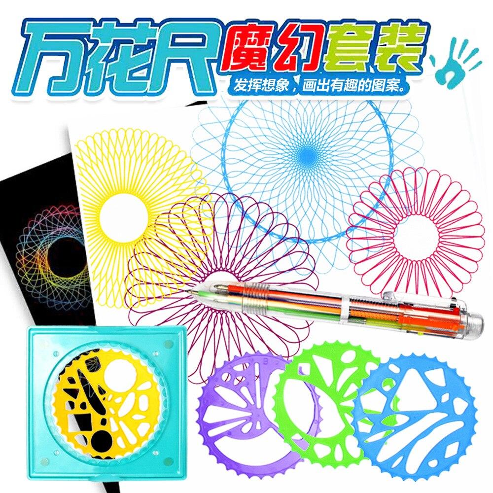 Spirograph Fantasy Set Children Fine Art Drawing Template Ruler Educational Stationery Flowers Curve Gauge