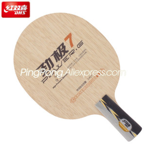 Image 3 - DHS POWER G 7 / PG 7 (Ship without Box) DHS PG7 RACKET Table Tennis Blade Original DHS Ping Pong Bat / Paddle