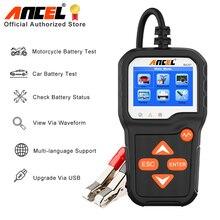 ANCEL BA301 автомобиля Батарея тестер для 6В Мотоциклетные батареи Батарея Тестер 12V Автомобильный анализатор 100 до 2000 CCA Батарея тестер PK KW650