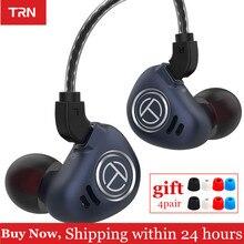 NEW TRN V90 1DD 4BA Hybrid HIFI Bass Earbuds 10 Unit In Ear Earphones Metal Monitor Headset Noise Cancelling Earphone V80 ZSX X6