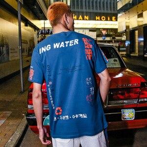 Image 5 - 2019 Harajuku T Shirt erkekler Hip Hop Soda su komik tişört Streetwear yaz gömlek Vintage baskı pamuklu üst giyim Tees kısa kollu