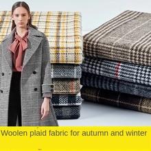 Preto e branco tartan tecido engrossado como pano de lã para casaco estilo britânico grade brocado costura diy outono inverno marrom