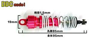Image 5 - Remo Hobby 1025 1021 8066 8065 8025 1/10 Rc Car Spare Upgrade Onderdelen Metalen Rear Front Legering Olie Fillde ultra Schokken A2022 A2049