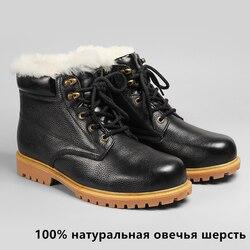 Botas de lana Natural Winte Size 36 ~ 48 zapatos hechos a mano de cuero Natural abrigados para hombre invierno # CX5086YM