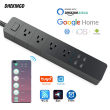 Smart WIFI Power Strip US Outlets Plug  Works with Alexa Google Home Multi Plug   4 AC  4 USB Charging Ports,Voice Control