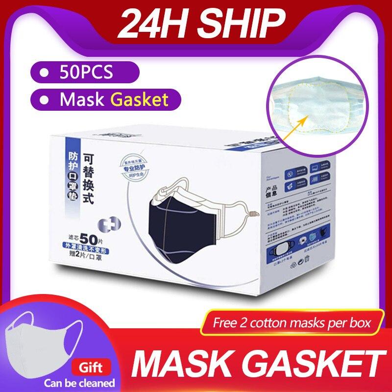 [Mask Gasket] 50pcs 3 Layer Disposable For Face Dust Antivirus Coronavirus Filter Mask For N95 Kf94 ffp3 ffp2