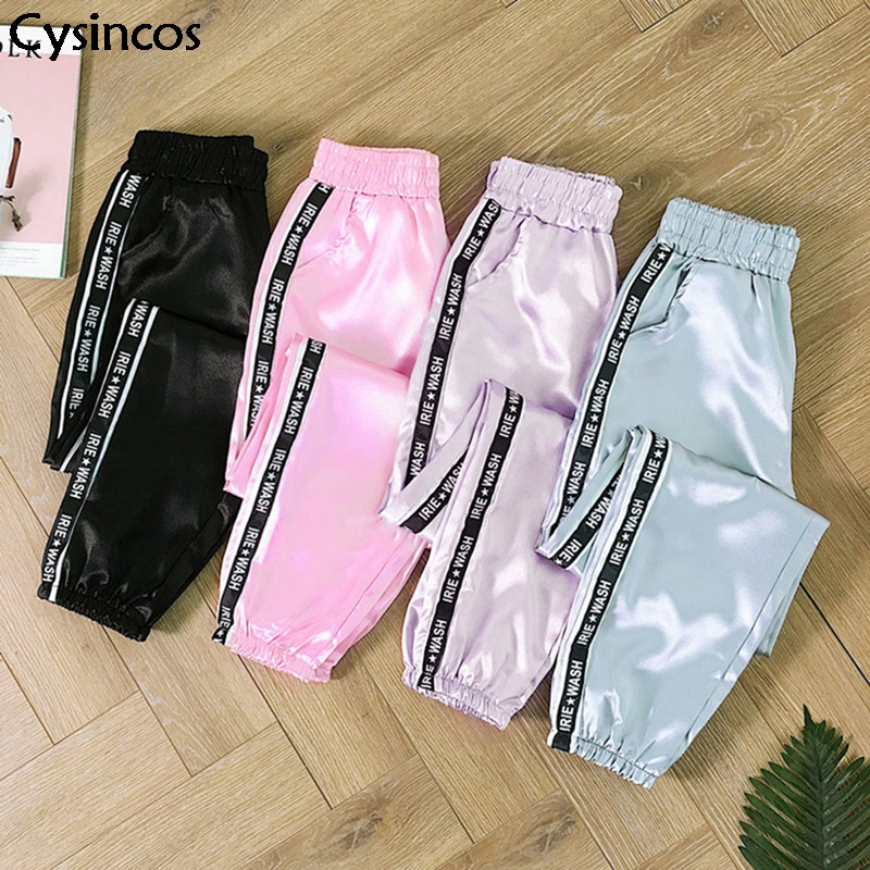 Cysincos Summer Fashion Women Elastic Waist Harem Pants Women Glossy Sport Ribbon Trousers Harajuku Joggers Women's Solid Pants