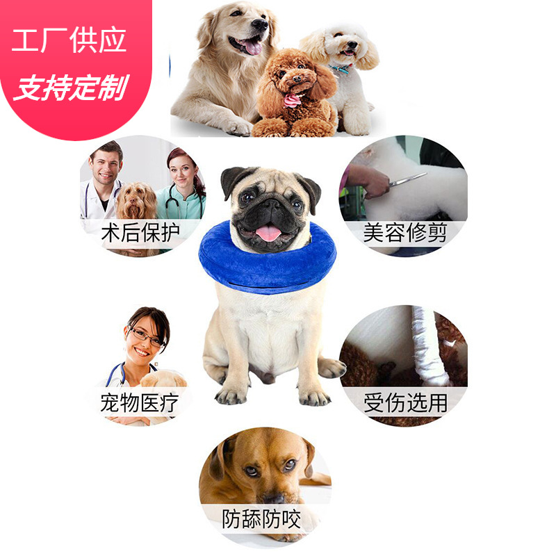 Original Genuine Product PVC Inflatable Dogs And Cats Safe Protection Collar Thick Bandana Dog Collar Pet Anti Grasping Fang Yao