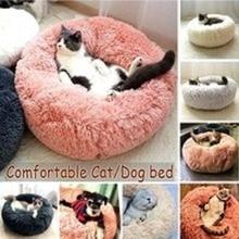 New Soft Kennel Dog Round Cat Winter Warm Sleeping Bag Long Plush Super Pet Bed Puppy Cushion Mat Portable Supplies AEZLZ261